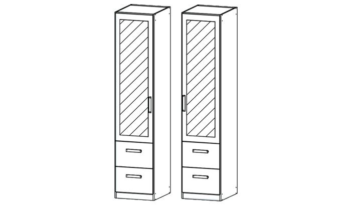 1 Door Mirrored Combi (LHF OR RHF)